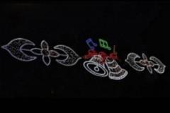 Beli-lampu-hias-dekorasi-berkualitas